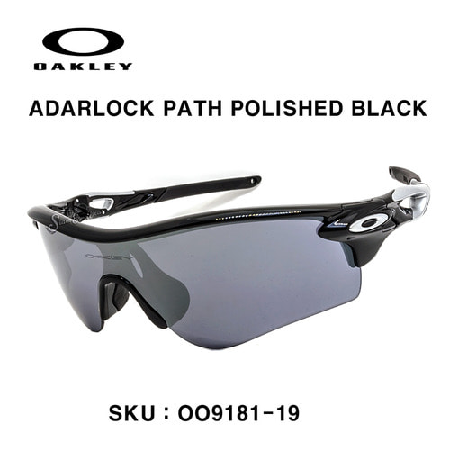 Oakley Radarlock Path POLISHED BLACK Black Iridium